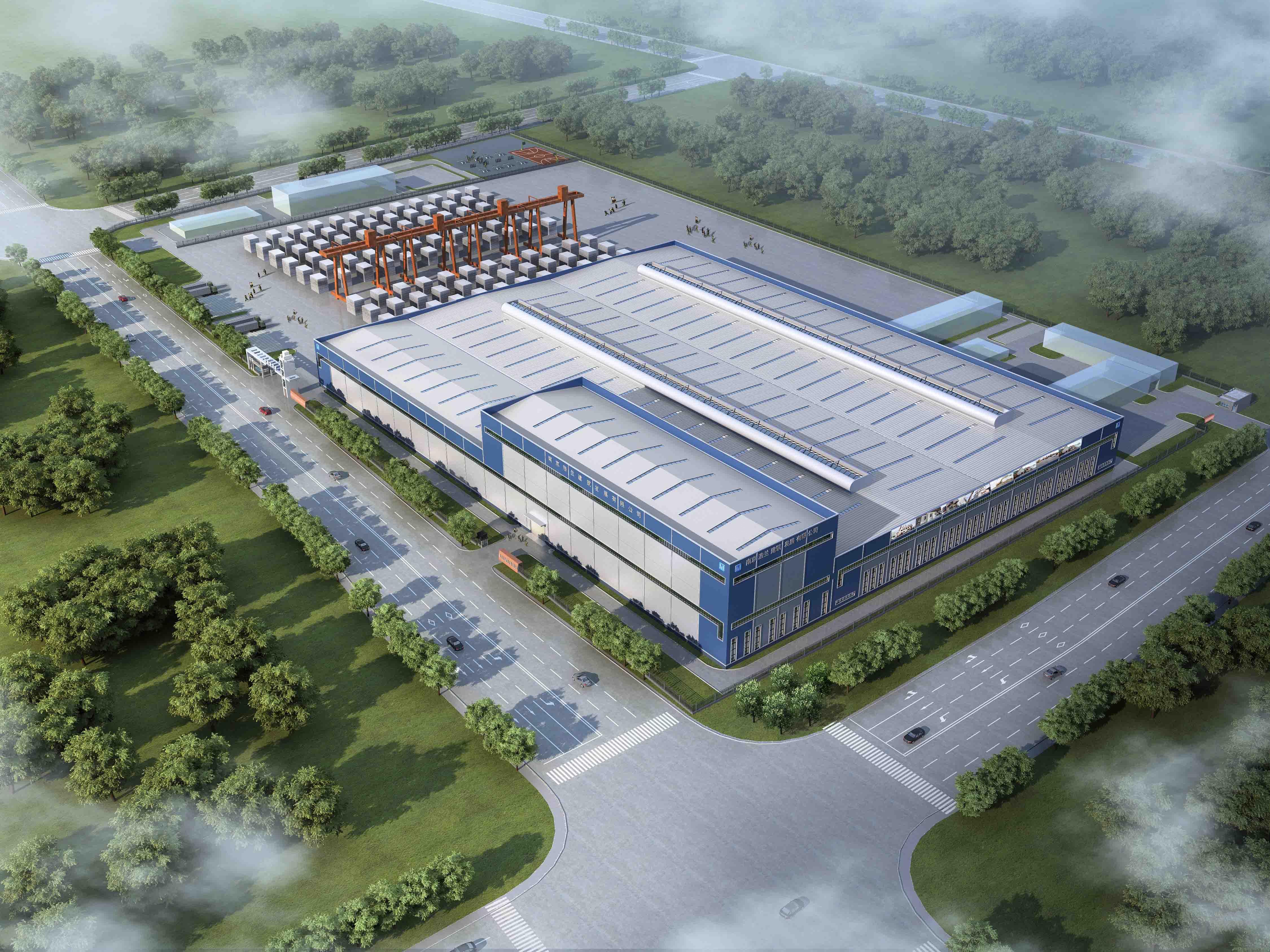 建筑工业化中心